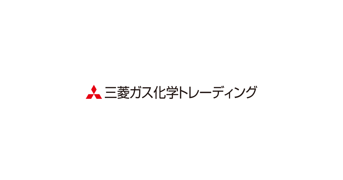ガス 化学 三菱 三菱ガス化学 (4182)